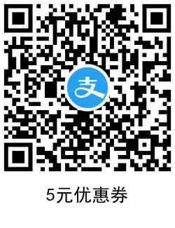 QRCode_20210213155244.png