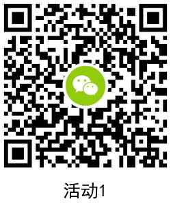 QRCode_20210326173108.png