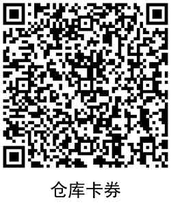 QRCode_20210331092559.png