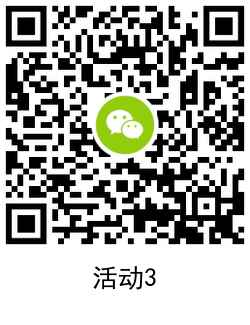 QRCode_20210430175443.png