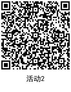 QRCode_20210505182737.png