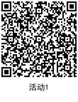 QRCode_20210505182729.png