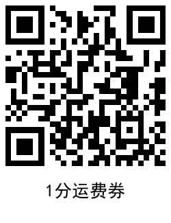QRCode_20210601144325.png