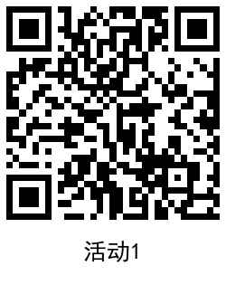 QRCode_20210718102636.png