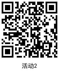QRCode_20210718102644.png