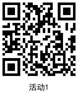 QRCode_20210709170156.png
