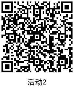 QRCode_20210723180842.png