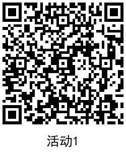QRCode_20210723180834.png