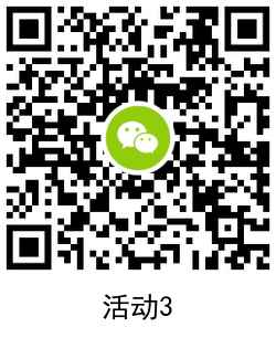 QRCode_20210728201718.png