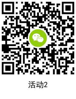 QRCode_20210728185724.png